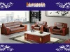 DHS501 leather office sofa set