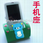 3D teddy silica gel hand phone holder