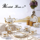 Gift-boxed decal teapot teacups creamer 17pc porcelain tea set