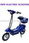 250w/350w e scooter