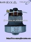 V1Z-PS 2000W Vacuum Cleaner Motor