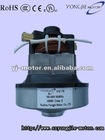 V1Z-PS 2000W Vacuum Cleaner Motor