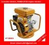 Vibrator machine HT-ZB50A