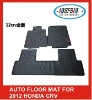 2012 crv floor mat/PVC auto floor mat for Honda