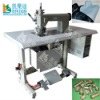 Ultrasonic Lace Cutting,Ultrasonic Synthetic Cutting Machine