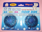 Toilet Bowl Blue Cleaner.Toilet Bowl Blue Cleaner with screen.