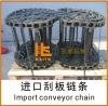 Paver conveyor chain