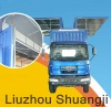 Wing opening van body, truck carriage