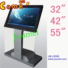 "32"" 42 ""mulit point projected capacitive touch screen kiosk"