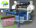 FM-920 Glueless film laminating machine
