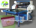 FM-920 Glueless film laminating machine