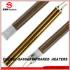 energy saving gold plated quartz infrared heaters