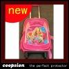 latest school bags
