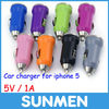 Universal colorful Mini car charger 5V 1A for Apple iphone 5/4/4s, Samsung