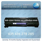 Sell toner cartridge 35A for HP LaserJet P1005/P1006