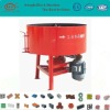 JS350 concrete making machine, concrete mixing