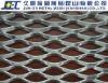Excellent goods Aluminum Hexagonal Metal Mesh for Building Material(30years factory)