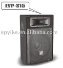 Professional 2 way full range speaker (monitor) EVP-S15