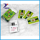 Collectible paper cards for kids