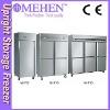 upright storage freezer