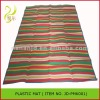 2012 popular foldable & useful large plastic mat