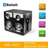 2012 new Wooden Bluetooth Speaker Subwoofer for mobile
