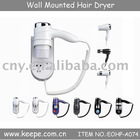 Hotel hair dryer
