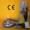 side motor for rolling door