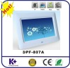 8 inch digital photo frame 800 600new digital photo frame digital photo storage