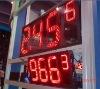 LED Gas Price Changer-6'' 8'' 10'' 12'' 16'' 20'' 24''