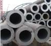 bearing steel pipe GCr 15