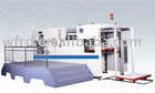 Fully Auto Die Cutting Machine 1300