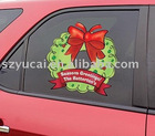 sunshade static sticker