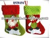 2013 most popular christmas stocking with fast delivery
