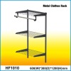 0.6m Detachable Metal Clothes Rack with chrome finish and Satin Nickel Surface treatment