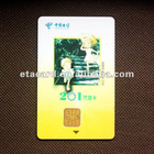 Smart cards for key cards system