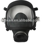 wide vision gas mask 70-2