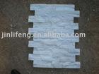 White quartzite slate culture wall slate