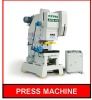 High Speed Precision Power Press Machine (APB-45)