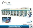 Model DFASY600-1000 Series High-speed Computer Gravure Printing Machine
