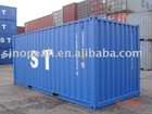 maritime container, 20ft/30ft/40hc/45ft/53ft