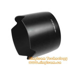 Replacement Canon EW83F EW-83F Lens Hood for 24-70mm f/2.8L Canon SLR Lens