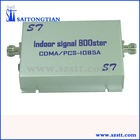 Dual band signal repeater for 2G&3G
