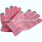 2012 finger touch gloves in consumer electronics