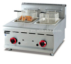 Stainless Counter Top Gas Fryer/chips fryer(GF-585)