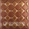3D embossed leather interior decorative wallpaper