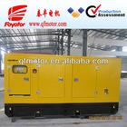 160kw perkins diesel generator set