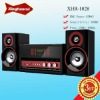 15W Professional 2.1 Home Theatre System