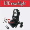 Serching light HID