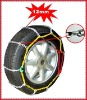 KL Snow Chains with tuv/gs v5117 certificate